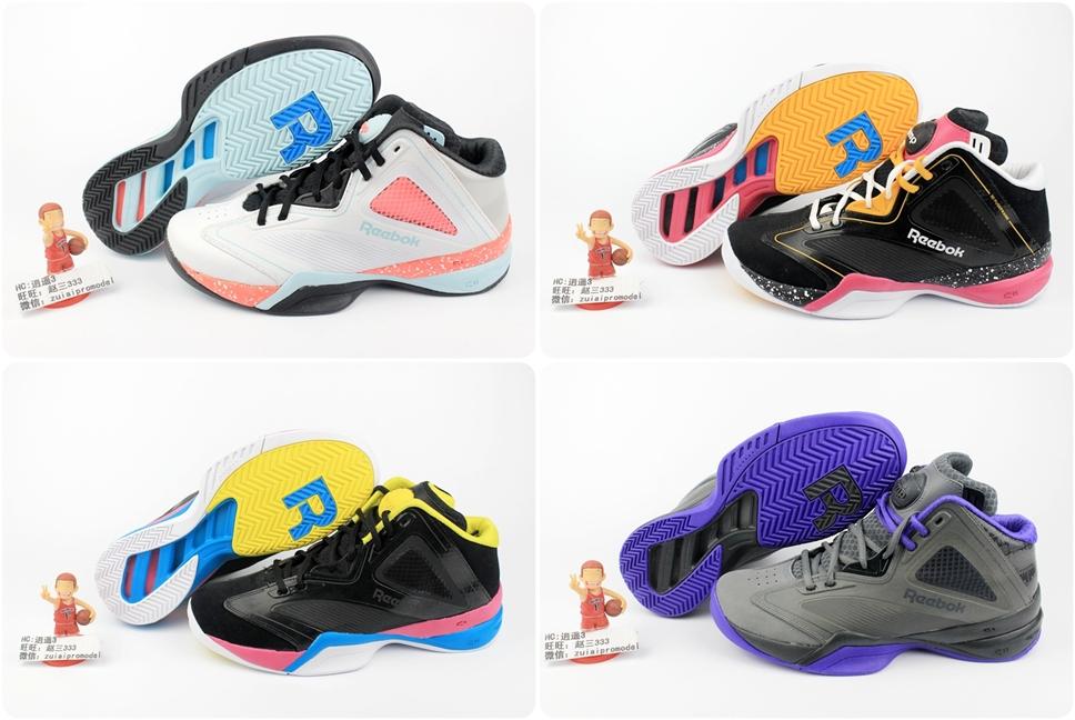баскетбольные кроссовки Reebok  PUMP REVENGE V54940 M41451 V54937 M40332 баскетбольные кроссовки reebok shaqnosis v51850
