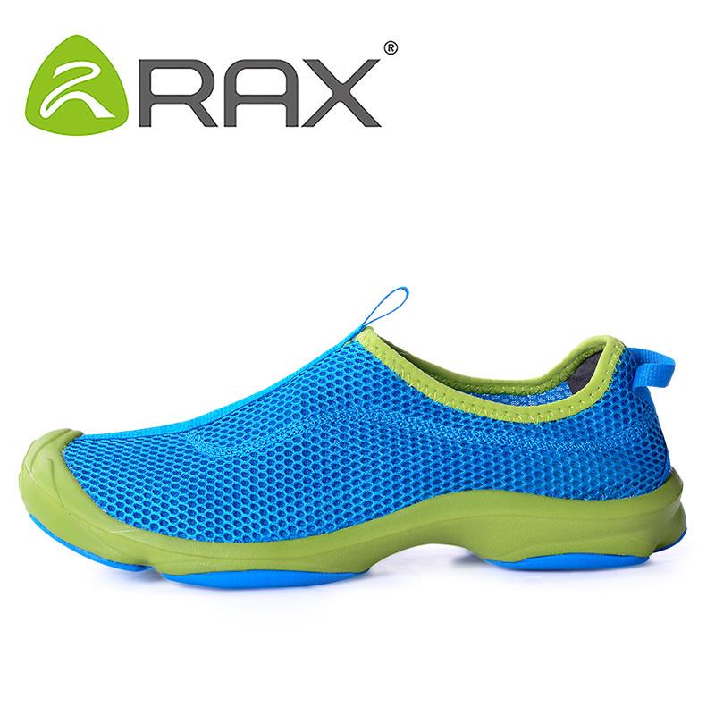трекинговые кроссовки Rax 50/5r318 2015 50-5R318