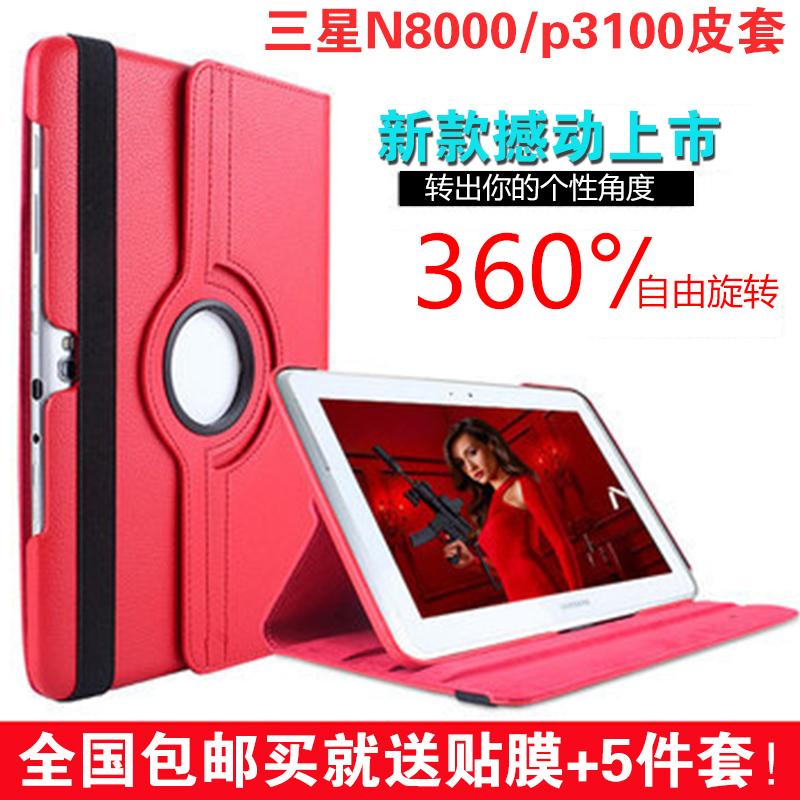 Чехол для планшета 0755  N8000 N8010 P3100 GT3100 чехол для планшета samsung flat screen protector p7500 p7510 p5100 p5110 n8000 n8010