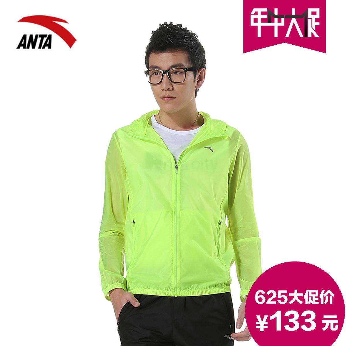 Спортивная куртка Anta 2015 95515645