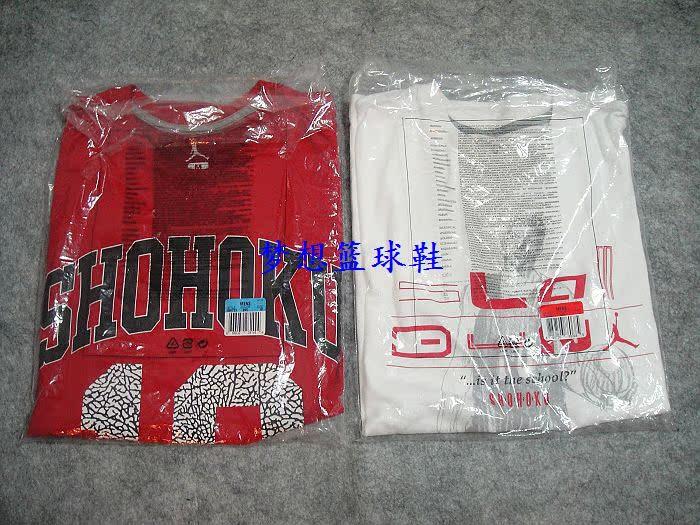 Спортивная футболка Nike JORDAN AJ 696723-695 715941-100 рюкзак nike 2015 aj