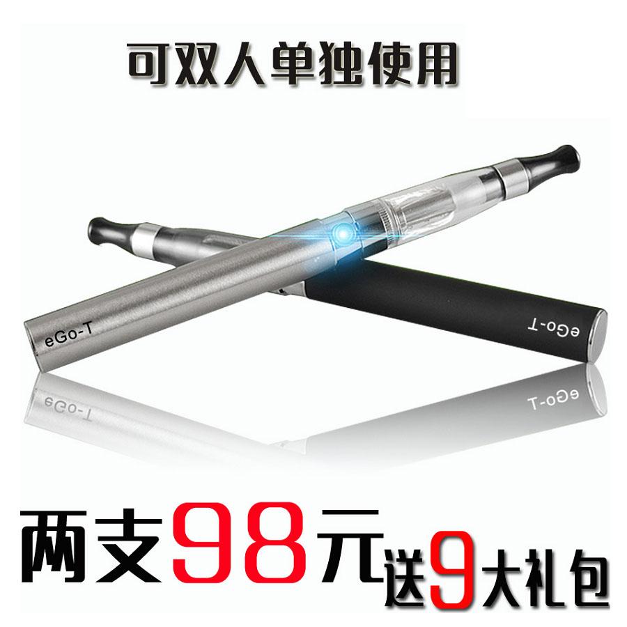 Картриджи для электронных сигарет Ego/t  Ego-t