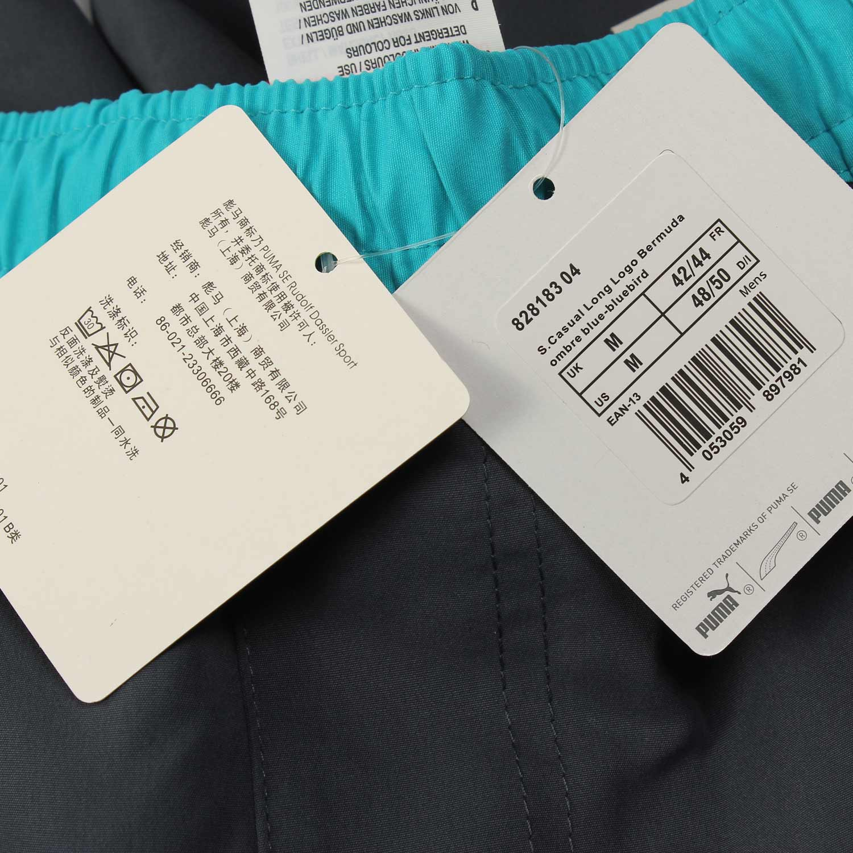 Спортивные шорты Puma 2014 828183