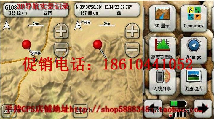 GPS навигатор   Garmin/GPS 3D DEM 3D GARMIN gps навигатор lexand sa5 hd