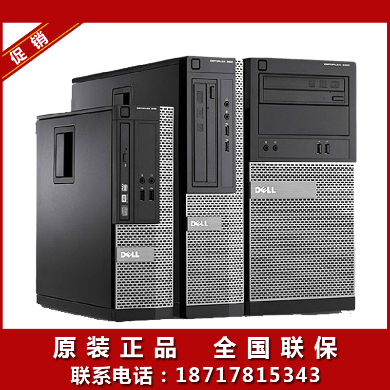 настольный компьютер Dell OptiPlex 3020MT G3240 2G 500G
