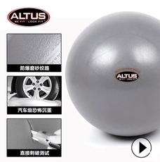 фитнес мяч U.S. altus 1219 ALTUS