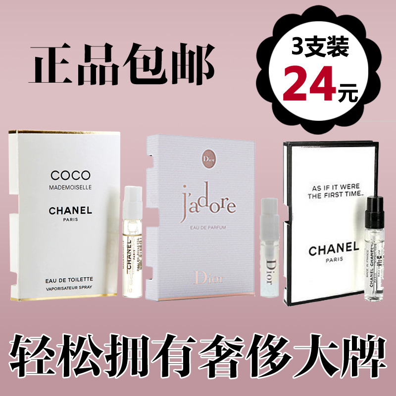 Духи Chanel  COCO +5 духи chanel edt