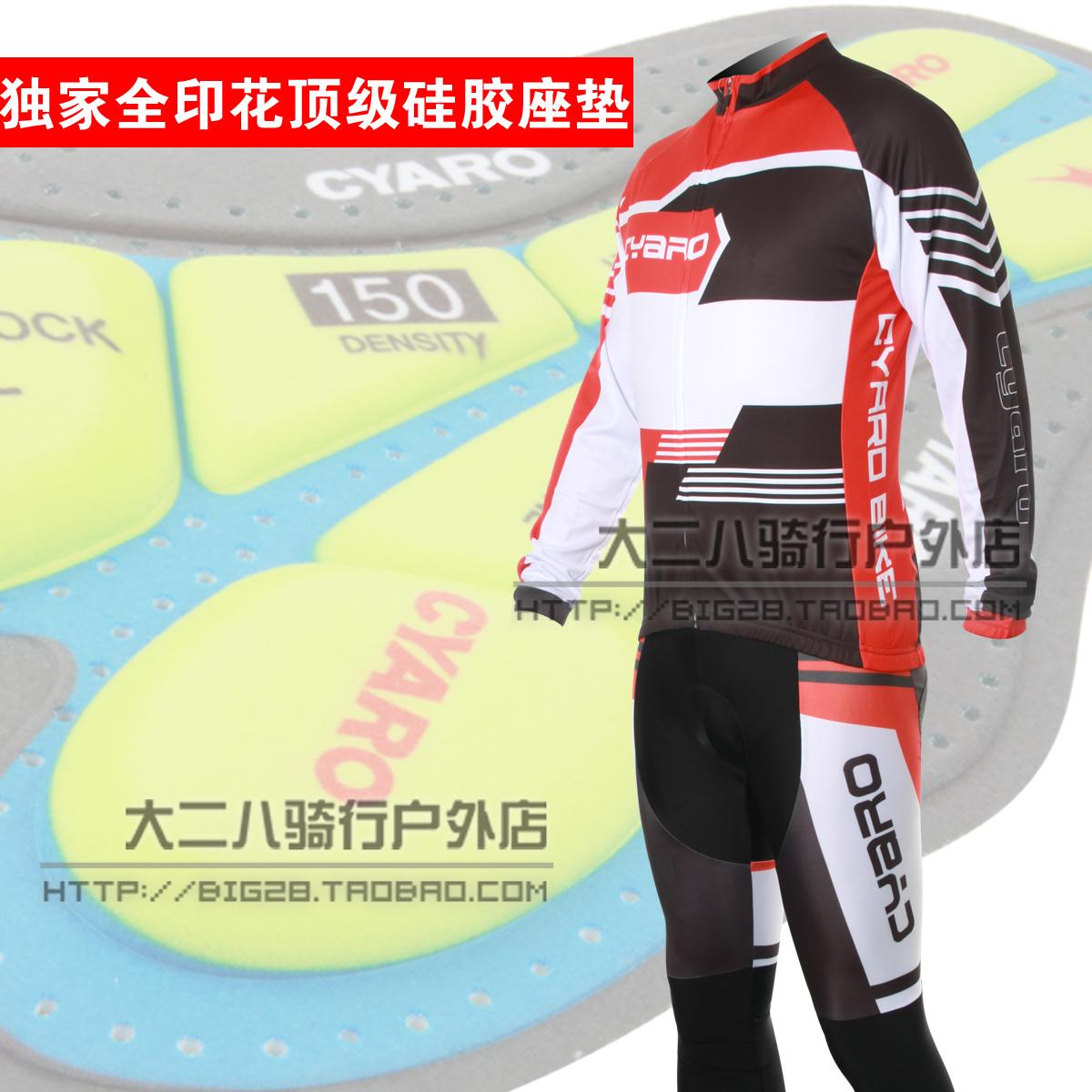 Одежда для велоспорта  110 CYARO