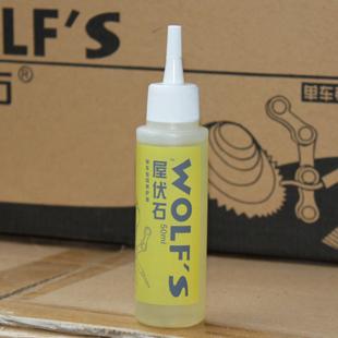 Смазочное масло cylion велосипедное цепное масло пыленепроницаемое антикоррозийное смазочное масло горного велосипеда