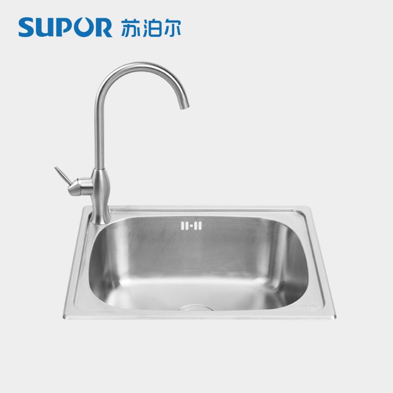苏泊尔卫浴304无铅不锈钢水槽套装