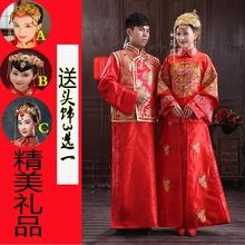秀禾服新娘新郎礼服嫁衣情侣古装中式结婚喜服龙凤褂男女秀和服-新