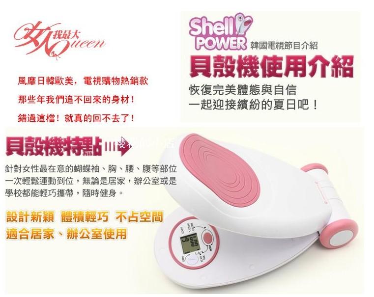 Средство для Похудения Governor yang TS/150 TS-150 средство для похудения безопасное