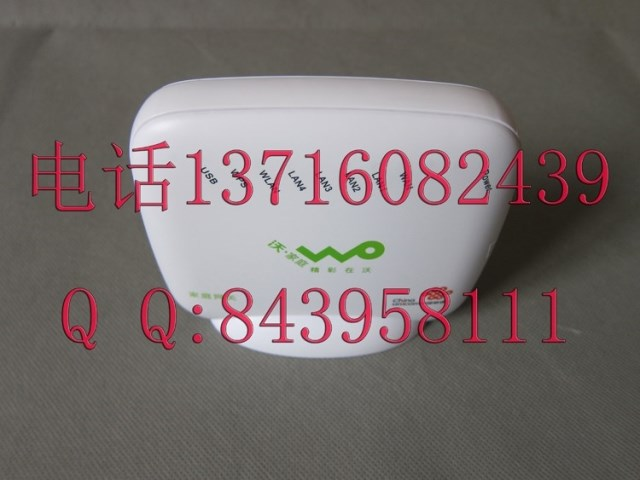 ADSL модем ZTE H118N LAN adsl модем zte zxv10 h108l wifi h108b h108la