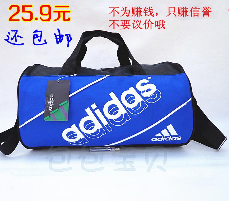 сумка-adidas