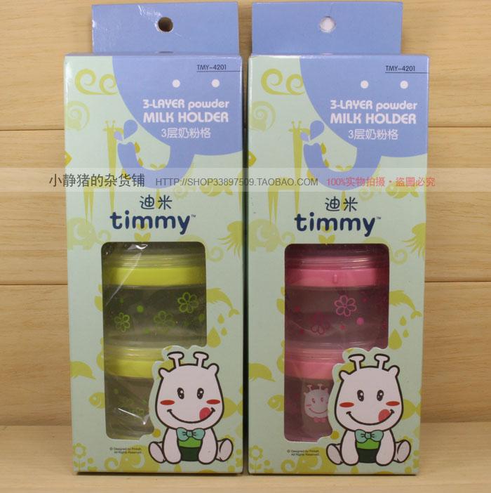 Дозатор для сухих смесей Miffy  TMY4201