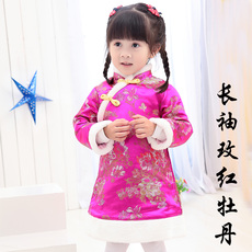 Baby cheongsam Pretty silk Square