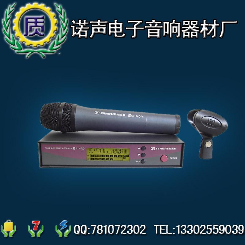 Микрофон Sennheiser EW135G2 вокальный микрофон sennheiser e 835 s
