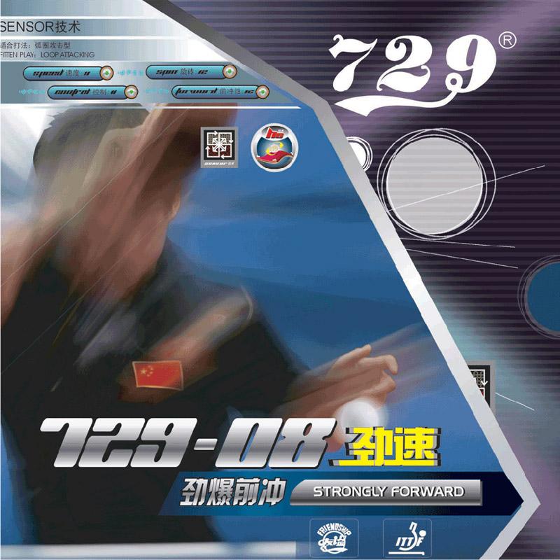 купить  Покрытие стола для пинг-понга 729  -08  недорого