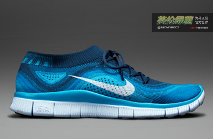 Кроссовки Nike  PDS  Free Flyknit+ pair of chic style faux crystal earrings for women
