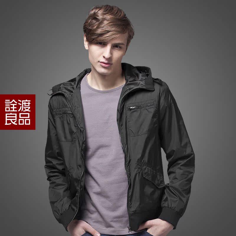 Куртка Trenduality 81758. 2013 punctuation interpretation chinese