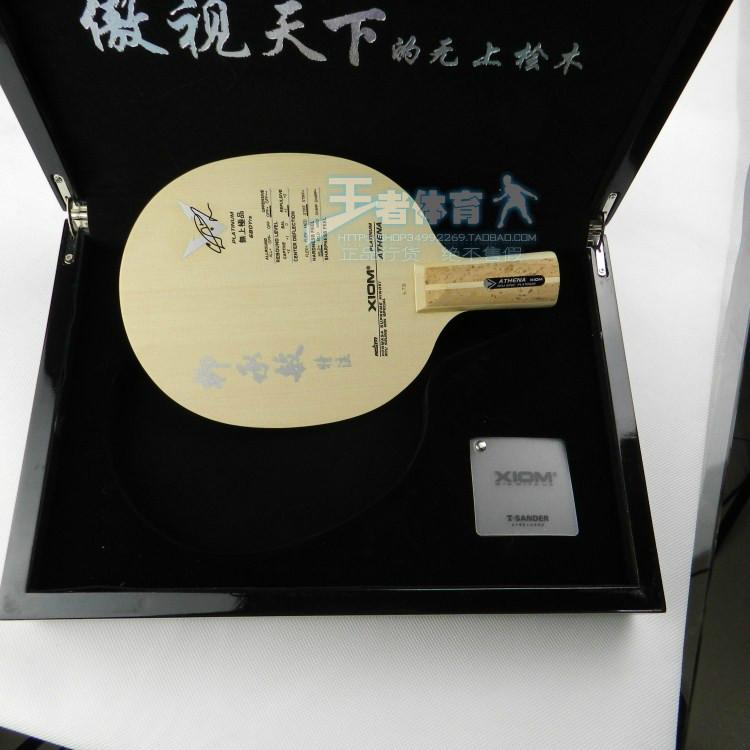 Ракетка для пинг-понга Arrogance Meng  XIOM стол для пинг понга sharp c te r801