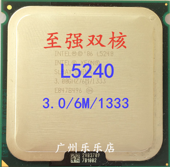 Процессор Intel  Xeon L5240 3.0G 6M 1333 775 CPU процессор intel xeon x5260 cpu co eo 775