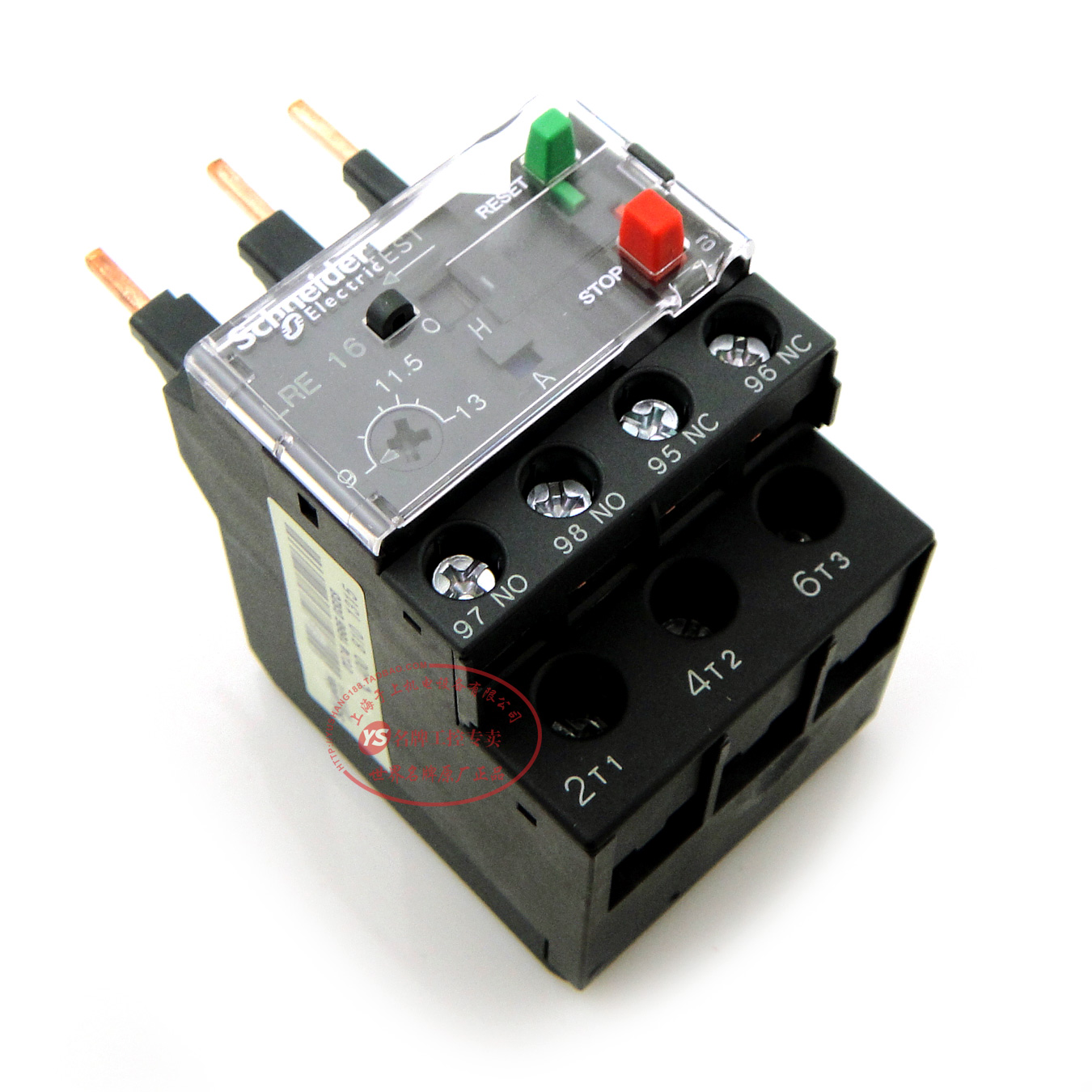 Реле электромагнитное Schneider LRE16N 9-13A