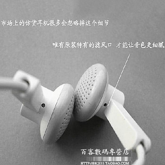 Наушники Iriver  IDP-550 MP4 MP3 iriver lplayer 8gb white нет отсутствует недоступен