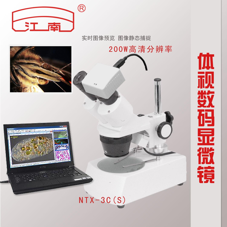 Детский набор научный эксперимент South jnoec  NTX-3C(S)