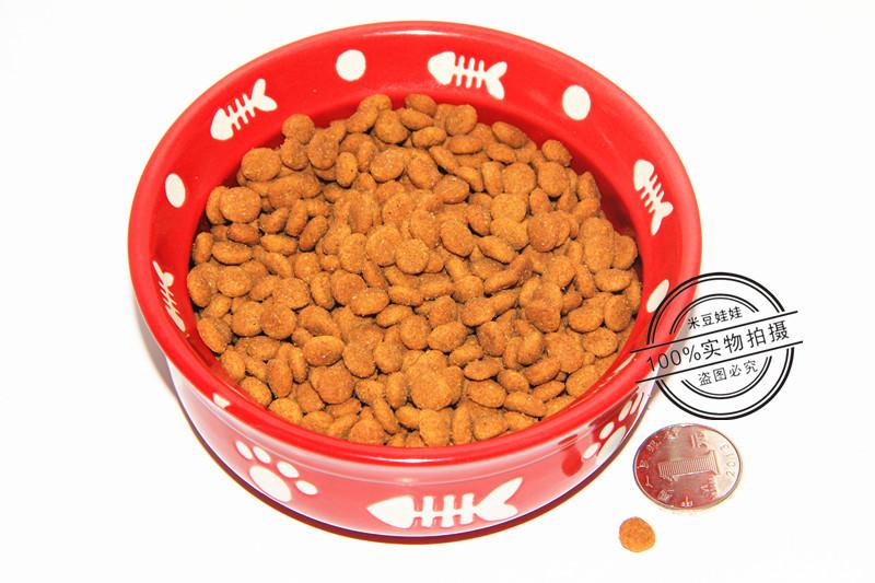 Насыпью зерна щенка курица и рис, Австралия 18 на 500 грамм собака продовольствия более чем 49 электронной почты Тедди