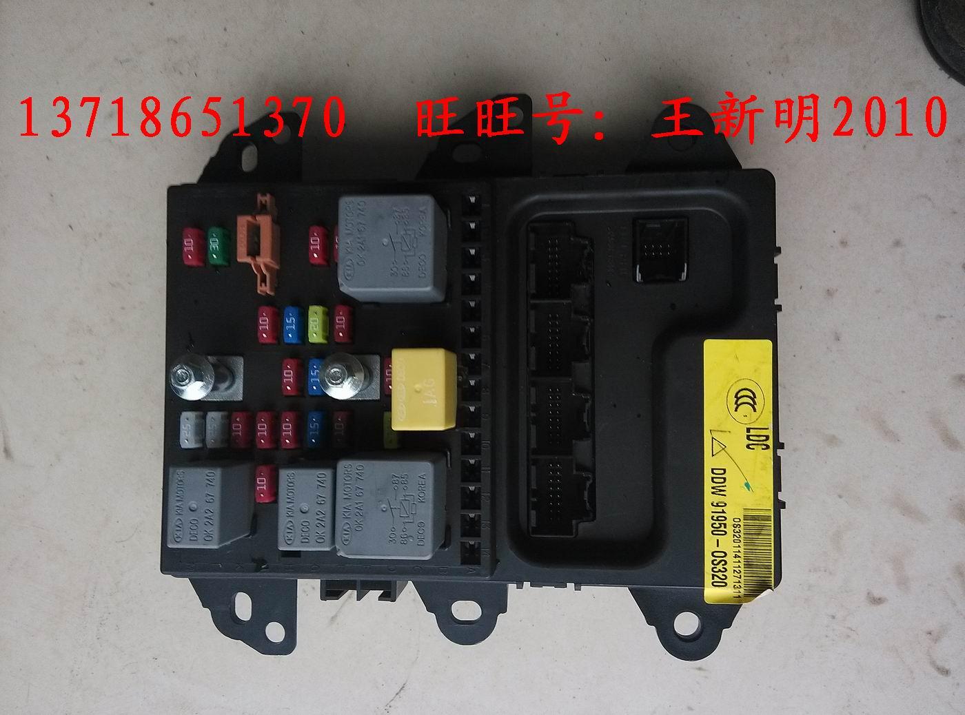 предохранители   91950-0S320