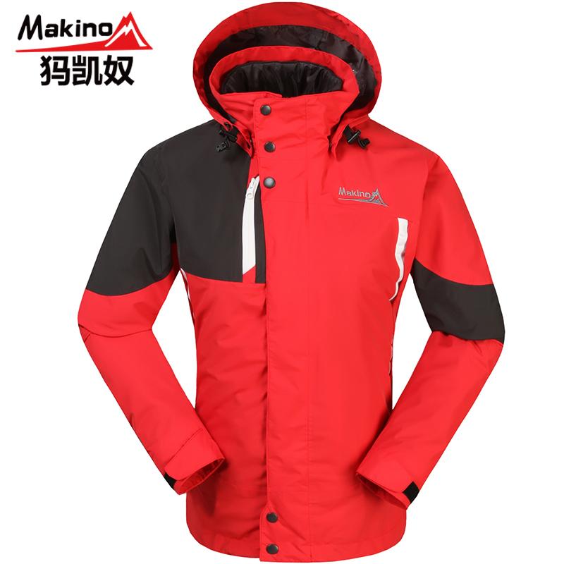 куртка  mcf123302 1233-2