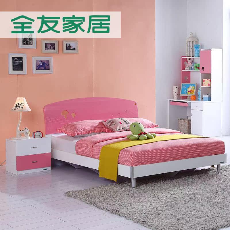 全友家居儿童卧室家具套装101011