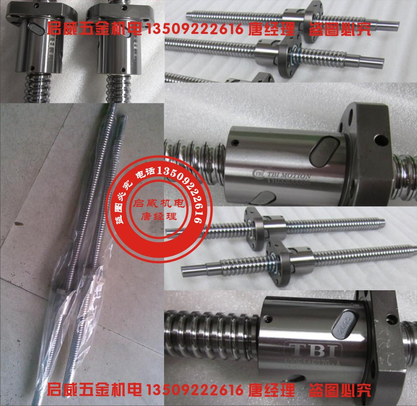 Винт TBI  SFKR 0802T3D горелка tbi 240 3 м esg