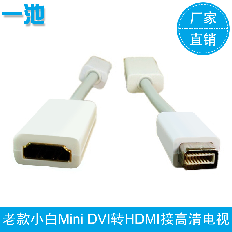 Apple аудио-, видео- кабель A pool of  Mini Dvi To Hdmi Apple Macbook Hdmi
