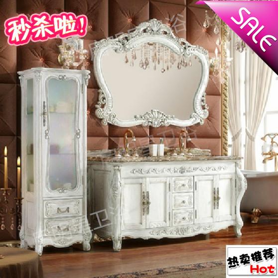 Комплект для ванной комнаты Venus 700