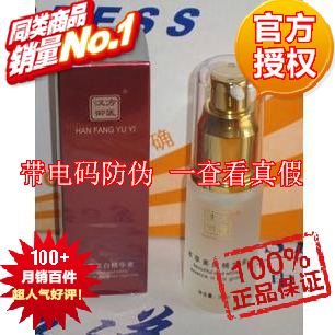 OTHER  300 30ml other brands 30ml 30ml