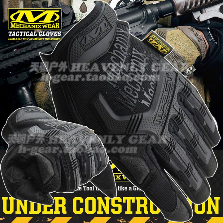 Перчатки для туризма Mechanix M-Pact MPT перчатки для туризма black hawk 34523452