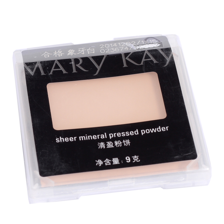 Marykay  9g