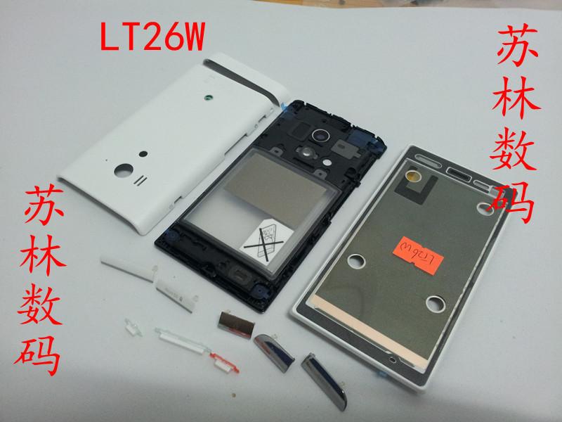 Запчасти для мобильных телефонов Sony Ericsson  LT26W