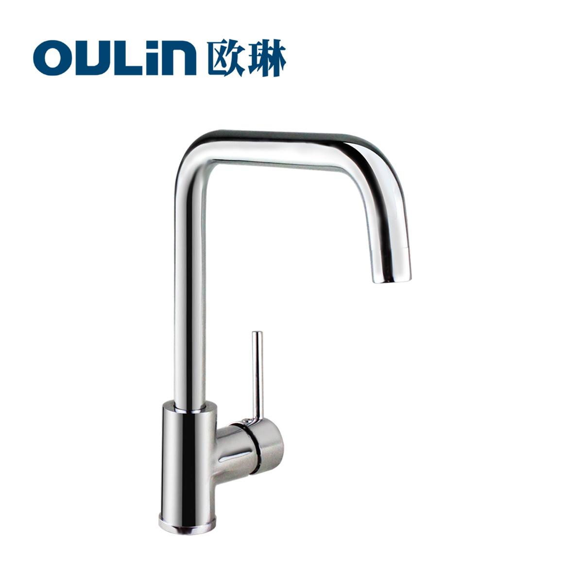 欧琳冷热水龙头OL-8033