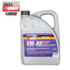 Maxx power 5W-40 4L