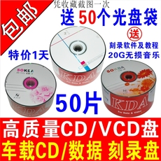 Диски CD, DVD KDA CD VCD