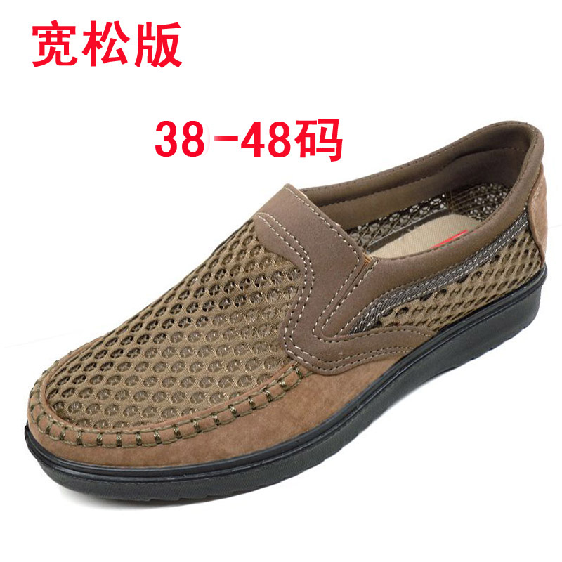 Сандали Old Beijing cloth shoes 38-48 vintage faux reclaimed old brown hard wood photo backdrop vinyl cloth high quality computer printed wall backgrounds for sale