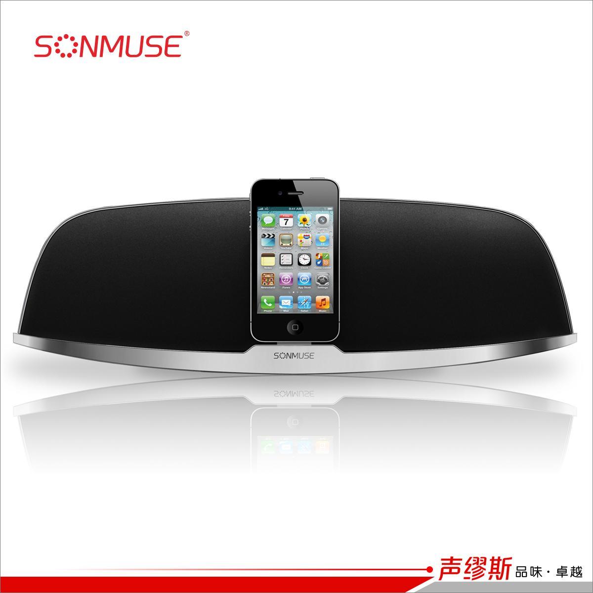 Apple портативная колонка Sonmuse D6 Iphone Ipod Apple