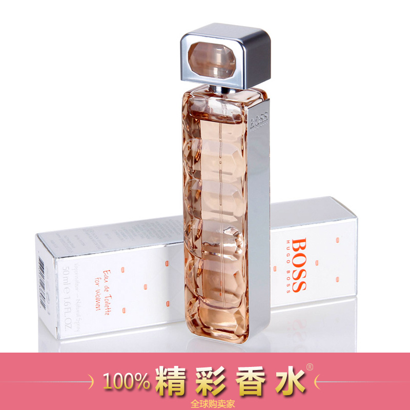 Духи Hugo Boss BOSS Orange 50ML hugo boss boss in motion orange made for summer
