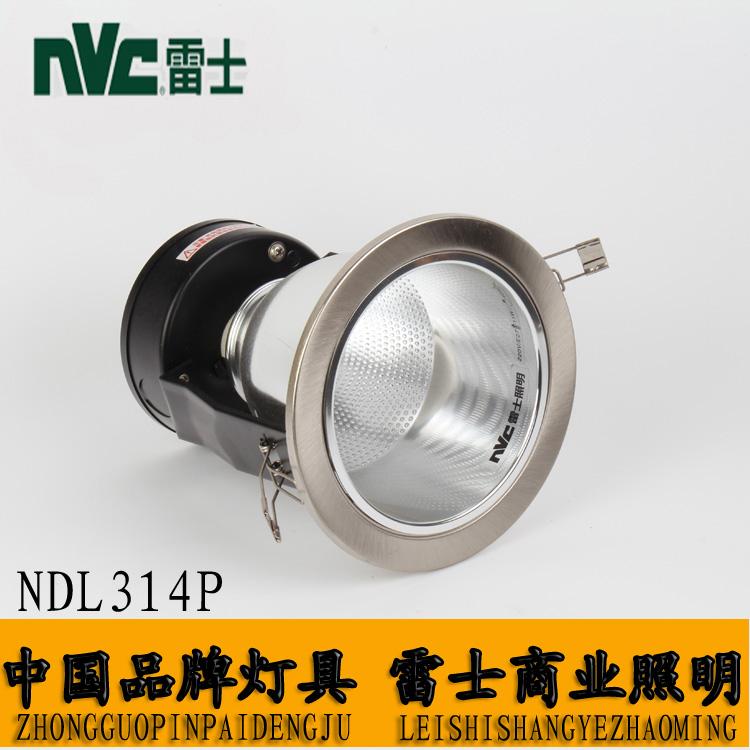 точечный светильник NVC  NDL314P 130