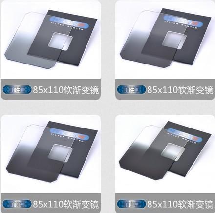 Фильтр для объектива HiTech 85X110mm ND0.3 ND0.6 ND0.9 hitech pws3260 dtn touchpad