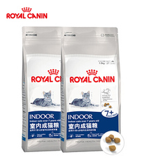 Royal canin S27/1.5KG*2 28