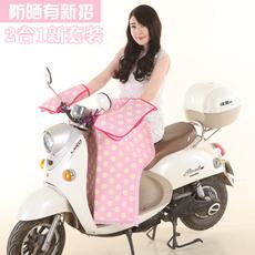 Наколенники для скутера DF Xiong 15